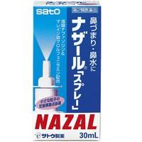 SATO 佐藤制药 NAZAL 鼻炎喷剂 30ml