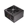 COUGAR 骨伽  LX600  台式机额定温控全模组电源 600W