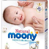 unicharm 尤妮佳 Moony 皇家系列 婴儿纸尿裤 S号 60枚