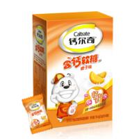 Caltrate 钙尔奇 含钙软糖 钙片48粒 橙子味
