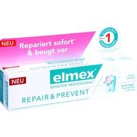 Elmex 易学 敏感专业修护牙膏 75ml