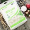 香雪 麦纯富强粉 5kg*4件+农夫山泉 运动盖矿泉水 400ml*24瓶*4件