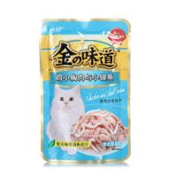 INABA 伊纳宝 妙好 猫用妙鲜包 鸡小胸肉与小银鱼 60g*20包