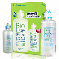 限华东:BAUSCH+LOMB 博士伦 BioTrue 博乐纯 隐形眼镜护理液 300ml+60ml