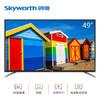 Skyworth 创维 49M6 49英寸 液晶电视