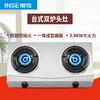 樱雪(INSE) 台式燃气灶具JZY-T1502(G)W 液化气