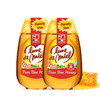 Lune de miel 蜜月 原味蜂蜜 500g*2瓶