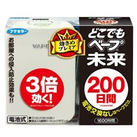 凑单品:VAPE 未来 静音无味 驱蚊器 200日