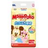 日本妈咪宝贝(Mamypoko)婴儿纸尿裤(尿不湿)M64片 6-11kg *4件