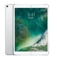 Apple 苹果 iPad Pro 10.5英寸 平板电脑  64GB
