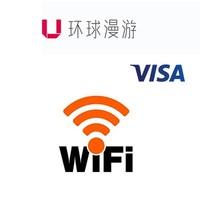 绑定Visa金卡  免费领环球漫会员年卡