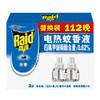 雷达 电热蚊香液 无香 (21+8.4)ml*2瓶