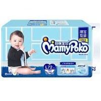 MamyPoko 妈咪宝贝 瞬吸干爽 男婴用纸尿裤 L72片 *2件