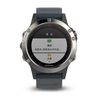 中亚Prime会员:GARMIN 佳明 fenix 5 中文版蓝宝石镜面 GPS心率表