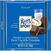 德国进口RitterSport瑞特斯波德精制牛奶巧克力100g *5件