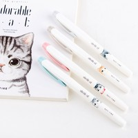 白菜党:苏铁时光 萌猫钢笔(4支钢笔+8支墨囊)