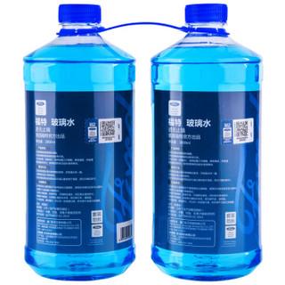 Ford 福特 汽车玻璃水 1.8L*2件