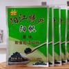 阳帆 原味即食阳江黑豆豉 80g*5袋