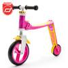 scoot and ride 骑行2合1 Highwaybaby+系列 儿童滑板车
