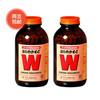 wakamoto W强力活性酵素 1000片*2