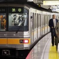 立减50元、手慢无:日本地铁券/清迈一日游/芽庄泥浆浴等