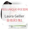 FEELUNIQUE中文官网 Laura Geller彩妆促销