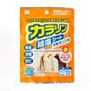 小久保 除湿垫 衣柜用 12×32cm 25g/袋日本进口