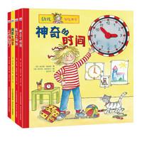 8點開始 : 《幼兒家庭課堂》(套裝共4冊)