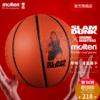Molten 摩腾 X 灌篮高手 B7X-SD 7号篮球