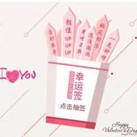 七夕送好礼:中信银行 信用卡消费满100抽奖