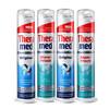 Henkel 汉高 Theramed 立式牙膏 100ml 蓝色 2支+绿色 2支