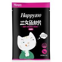 Wanpy 顽皮 三文鱼软片猫零食 25g*5件