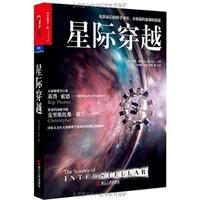 促销活动:亚马逊中国 kindle电子书特价 9月上半月(共54册)