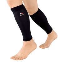 凑单品、历史新低:Zamst 赞斯特 跑步护腿袜