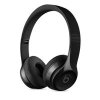 88VIP:Beats Studio3 Wireless 头戴式 蓝牙无线降噪耳机