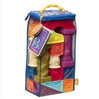 B.toys 罗马城堡浮雕软胶积木
