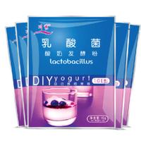 川秀 乳酸菌酸奶发酵剂 10g*5 共50小包
