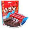 脆香米脆米心牛奶巧克力 糖果巧克力 120g 袋装