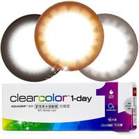 clearlab 可丽博 1-day 日抛彩色隐形眼镜 10片*2