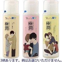 凑单品:Hada Labo 肌研 极润玻尿酸高保湿化妆水 170ml