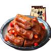 飘零大叔鸭脖 鸭肉食品小吃 麻辣味138g/袋