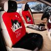 铁臂阿童木 冬季汽车座垫坐垫毛垫车垫 五座通用 ZCMD-07 卡通红黑