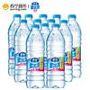Nestlé 雀巢 优活饮用水 550ml*12瓶(整箱)