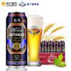 奥丁格 8.9度啤酒500ml*24听整箱装