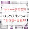 iMomoko美国官网 精选DERMAdoctor护肤产品专场(含去鸡皮霜等)