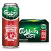 嘉士伯(Carlsberg) 特醇啤酒 利物浦特别纪念版500ml*12听
