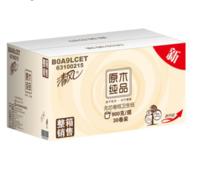 清风 卷纸 原木纯品3层90克30卷无芯长卷卫生纸