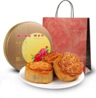 WING WAH 元朗荣华 七星伴月月饼礼盒 1480g(185g*8枚)