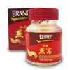 泰国进口白兰氏冰糖燕窝6支 x 70g/盒 139.3元 *3件