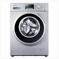 Hisense 海信 XQG100-S1228F 10公斤 变频 滚筒洗衣机
